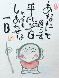 己書を体験して分かった、勤勉に働く福井の女性達にオススメする5つの理由