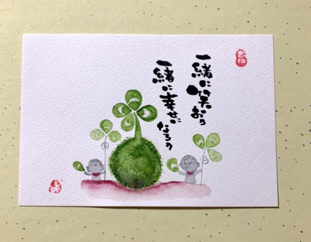 己書オンライン幸座受講:亀山みちよ師範の苔玉