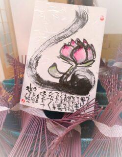 """エナヴァンに捕まるエンパスちゃん(-""""-;A …アセアセ"""